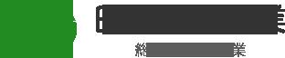 防水工事・外壁改修なら大阪摂津市の田村工業